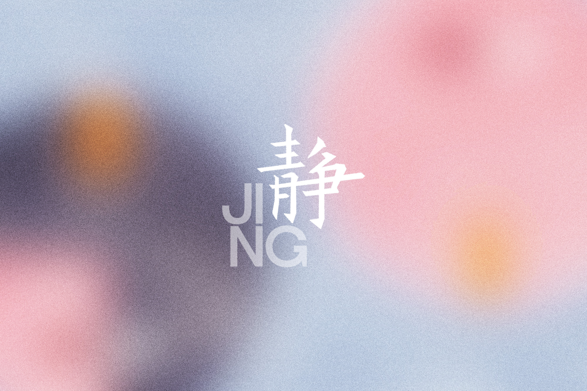 JING Cover